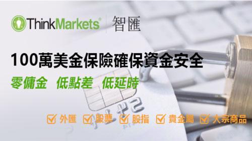 智匯外匯平台